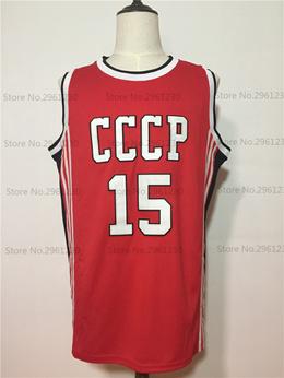 Basketball Jersey Arvydas Sabonis  15 CCCP Team Russia Jerseys Red Retro  Stitched Mens Basket Shirts 66ceb39e3