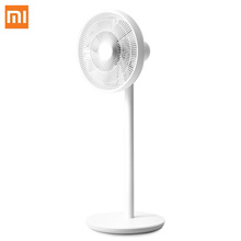 Xiaomi 2018 latest Xiaomi smart stand fan second generation / wireless fan / remote control operation / APP interlocking / 20 hours continuous use / product free 3.6KG