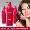 [#NO 1. SHAMPOO IN JAPAN] Shiseido Tsubaki Shampoo with Tsubaki Oil EX