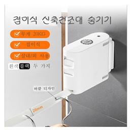 3세대 무타공 스텔스 빨랫줄로 실내 발코니 욕실 수축걸이/4.2m/20KG/무료배송