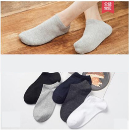 Summer thin section socks male cotton socks to help low-odor male sports socks invisible socks Duant
