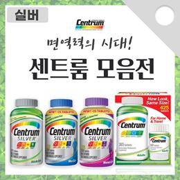 [🏆Centrum Silver Collection🏆] 🏆센트룸 실버 모음전🏆  성인용 / 남성용 / 여성용 멀티 비타민 / 대용량 / 50세 이상