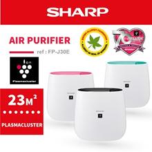 [SHARP OFFICIAL] Plasmacluster Air Purifier FP-J30E