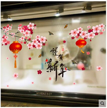 Wall stickers on new year s day of the new year the new year Chinese clothing shop plum lanterns win