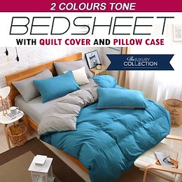 Soft and Cooling Luxury 2-tone Fitted Bedsheet Quilt cover set Single / Super Single Queen King Size