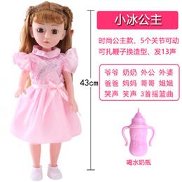 Simulation of intelligent talking Barbie doll baby Princess drinking urine in soft plastic children