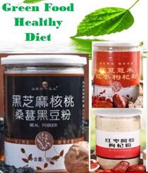 ★ Black Sesame walnut Mulberry Black bean  500g x 2 bottles  options all for two bottles