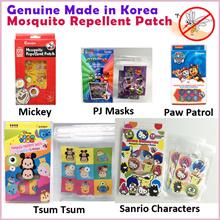 255 Sanrio Tuxedosam Plastic File Folders A4 Size 1 Pockets Stationery