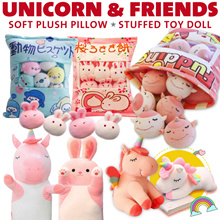 Unicorn Soft Toy Pillow Bolster Plush Doll ★ Pig Rabbit Bear Tsum ★ Birthday Kids Valentine Day Gift