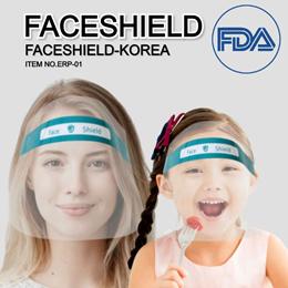 [INSTOCK] PVC Plastic mask ⭐Face Shield+mask2Pcs(Free Gift)⭐ Reusable Mask