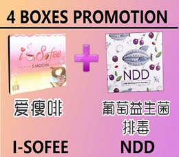 ♥ 4 BOXES PROMO ★ ★ I-SOFEE (ISOFEE) DIET SLIMMING COFFEE ★ NATURAL DAILY DETOX (NDD) (15sachet)