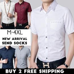 【2019 Happy New Year】 Mens Fashion Slim Casual shirts /short sleeve shirts/New Arrival