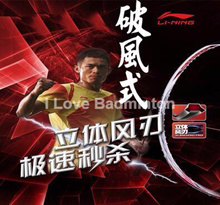 Badminton Racket N90III Li-Ning Full Carbon Promotion 2018 $70.20 [Free String-Qxpress delivery]