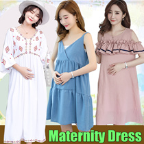 Maternity dress/Suit/plus size/chiffon/lace/cotton/Pregnant women skirt/Sweet/Breastfeeding dress
