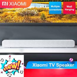 原装小米蓝牙电视条形音箱清晰扬声器支持墙壁/座椅安装SPDIF AUX家庭影院无线电视条