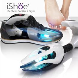 ★iShoe-UV Shoes Sanitize Dryer★ 99% sterilization / drying / Deodorizing