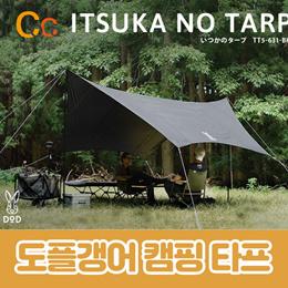★봄맞이 캠핑기획전★ DOD [도플갱어] ITSUKA NO 타프 TT5-631 / 캠핑초보자 분들께 강력추천 / ALL IN ONE 구성 / 무료배송 / 관부가세포함가 /