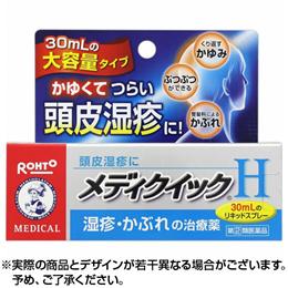 【第(2)類医薬品】メンソレータムメディクイックH 30ml 【05P13Dec15】