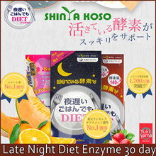 ★SHINYA KOSO★Late Night Meal Diet Enzyme★Special Plus Turmeric★Beauty Plus★Enzyme for 30 days
