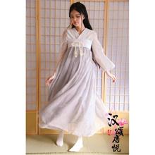 Chinese elements improved smoke chest jacket skirt Yusheng Hanfu female costume clothing daily dress
