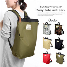 (888-ruck) Backpack Lightweight Travel Bag 2way Nylon Backpack Large Capacity a4 Large Backpack Bag Ladies Men's Fashionable Luggage Tote Bag Large Mothers Bag
