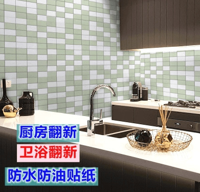 Qoo10 Mosaic Wallpaper Self Adhesive Wallpaper Kitchen Bathroom
