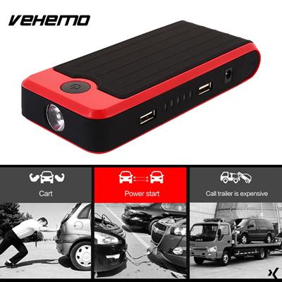 Qoo10 Vehemo No Battery Inside Dual Usb Car Jump Starter Kit