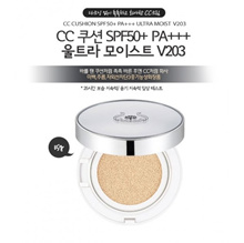 The Faceshop CC Cushion Intense Refill Natural Beige