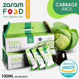 Fresh Vegetable Juice • Cabbage (30pkt/box)