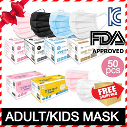 ⭐IN STOCK⭐NO.1 4color Disposable Face Mask/adults/kids mask