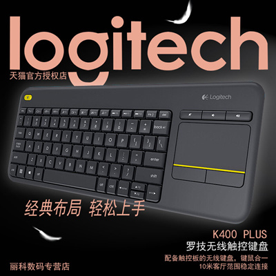 Genuine Logitech K400 Plus Android smart TV dedicated touch panel touch  wireless keyboard