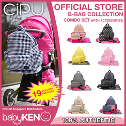 [Asias no.1 favourite mummies bag - From Taiwan] CiPU B-Bag/L (Combo)
