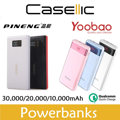 Qoo10 - PINENG-POWERBANK Search Results : (Q·Ranking): Items now on sale at qoo10.sg