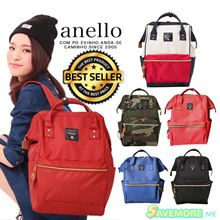 [SAVEMORE BIG SALE!] High Quality Japan Anello LARGE Backpack Shoulder Bag -Ready Stock!