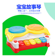 Beienshi baby hand drum music children clap drum electric baby toys 6-12 months baby 0-1 years old 3