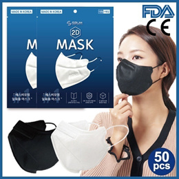SBU 2D 3D MASK / Made In Korea / Surgical Mask / Bird beak Type / Individual Pack / Qoo10 Promotion