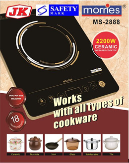 MORRIES 2200W CERAMIC INFRARED COOKER MS 2888CIC  (18MONTH WARRANTY)(DUAL POT SIZE SELECTOR)