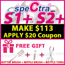 [Spectra] Spectra S1+ Double Electric breast pump*Apply$20 (21~24 Feb)*
