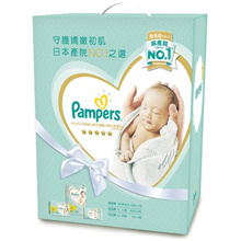 Pampers First Class New Gift Box NB*1+S*2+M*4 Free Shipping