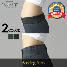 [Sep 1st Updated] WIDE BANDING PANTS (DIET PANTS) Made in Korea C081702