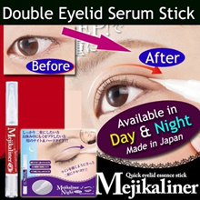 ★Lowest price★Mejikaliner Instant And Natural Double Eyelid Serum!! Direct from Japan!!