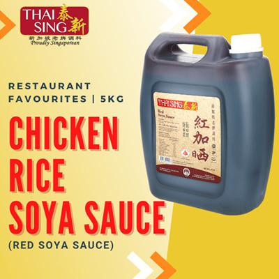 Chicken Rice Red Soya Sauce - 5L