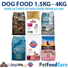 🐶❣Over 20 Range of Dog Puppy Dry Food❣🐶 Nutra Gold Science Diet Ideal Balance Taste of the Wild