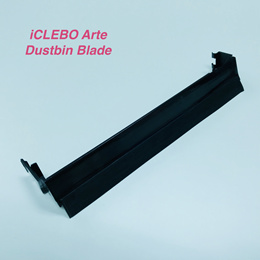 iCLEBO Arte Intelligent Cleaning Robot - Dustbin Blade