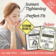 5 BOXES BULK SALE! TAHPRE Silk Mask Packs! Anti Aging | Everyday - Moisturizing + Whitening