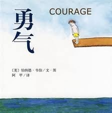 Qoo10 - courage Search Results : (Q·Ranking): Items now on sale at