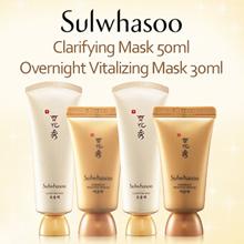 Sulwhasoo Premium Skincare ★ Clarifying Mask 50ML/Overnight Vitalizing Mask 30ML ★