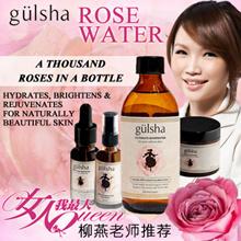 SALE!! Usual Price: 215 RM【100% natural rose plant essence】 [Gülsha] Gülsha Ultimate Rose Water