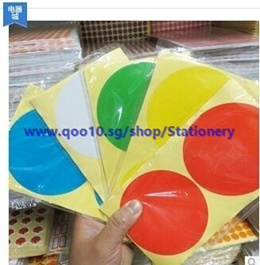 Round colored dot sticker label paper sticker 10cm diameter circle marked colored stickers 150 5 pac