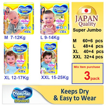 MamyPoko Pants diaper 3 pack per carton Super Jumbo pant option: M60+6/ L48+4 / XL40+4 / XXL32+4